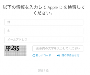 Apple_ID_forgot