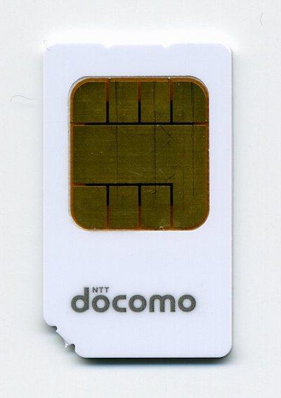 NTT_DoCoMo_FOMA_card_chip_new_white