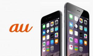 au-iphone-6-plus-price-increase