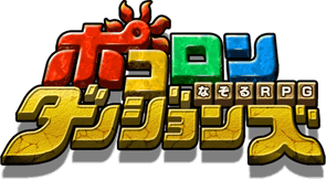 logo_pocodun