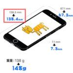 女性にオススメのiPhone8人気ケースランキングTOP10