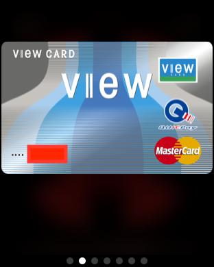 apple watch,,使い方,操作,クレジットカード