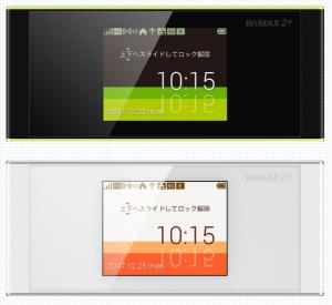 ポケットWiFi,DTI WiMAX,W05