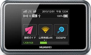 huawei E5383,ポケットwifi