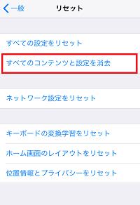 d501875e96 ③「パスコード」と「Apple ID」の両方を入力する ※「iPhoneを探す」がONの状態の場合に「Apple ID」の入力が求められます。 「 iPhoneを探す」がONのままだと、「アク ...