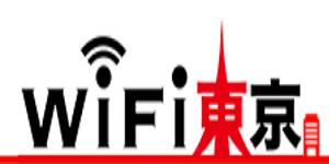 WiFi東京,レンタルポケットWiFi