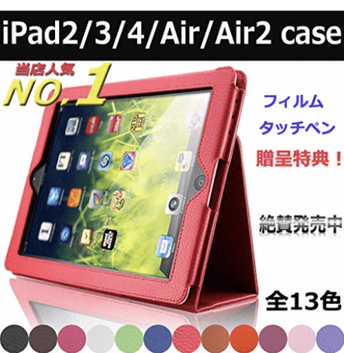 SP-MART,iPadケース