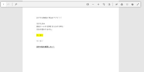 PC,PDFファイル