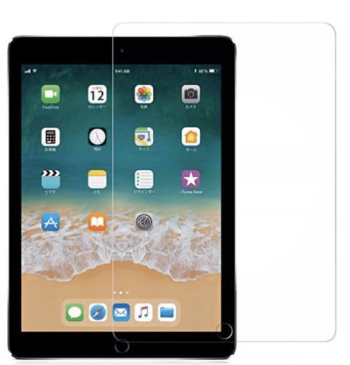 Nimaso,iPadケース