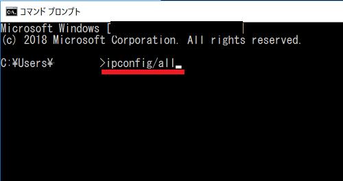 Windows,IPアドレス
