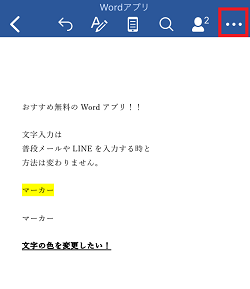 iPhone,Word,その他