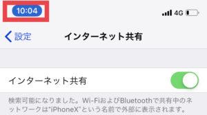 iPhoneX デザリング