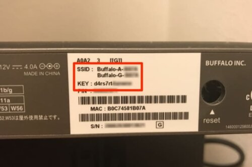 WiFi SSID パスワード 確認