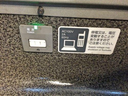 新幹線で充電