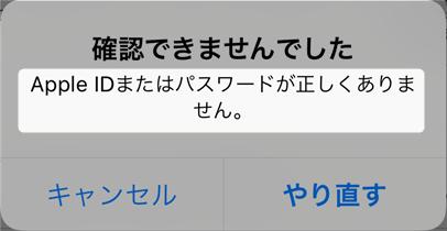 違い wifi ga テザリングとWi