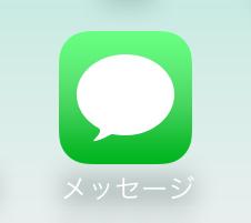 SMS,MMS,復元