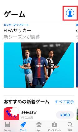 iPhone,AppStore,アカウント