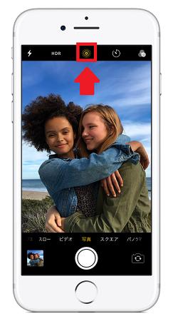 iPhone,カメラ,Live Photos