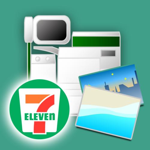 netprint,写真かんたんプリント