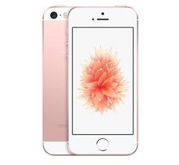 iPhone,iPhoneSE,ローズゴールド