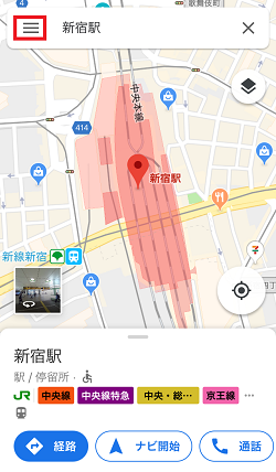 iPhone,Google Map,三本マーク