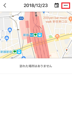 iPhone,Google Map,ツールバー
