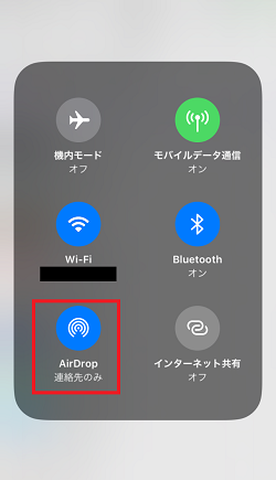 iPhone,コントロールセンター,AirDrop