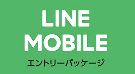 SIM,LINEmobile