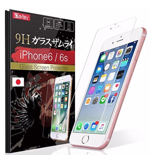 iPhone6s,保護フィルム