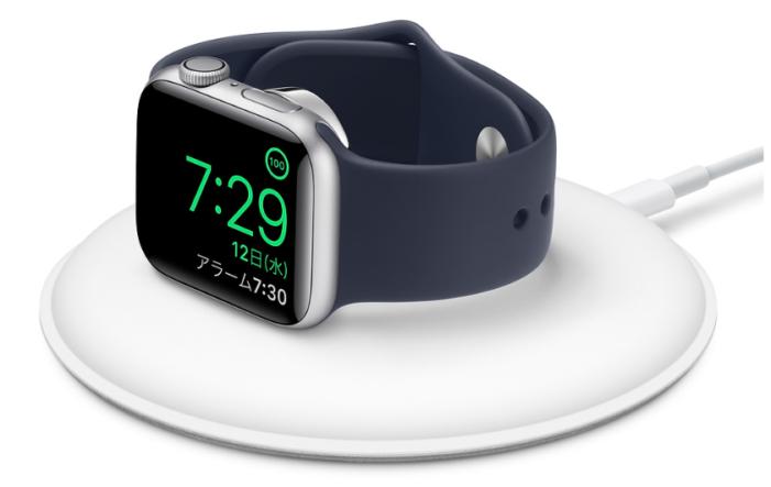 純正,apple watch,スタンド