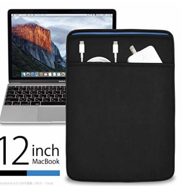 JTTオンライン,MacBookケース