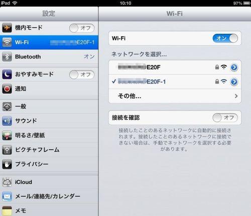iPad,インターネット接続