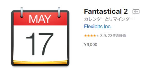 Fantastical2