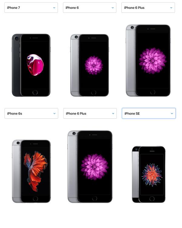 iPhone,サイズ比較,iPhone7