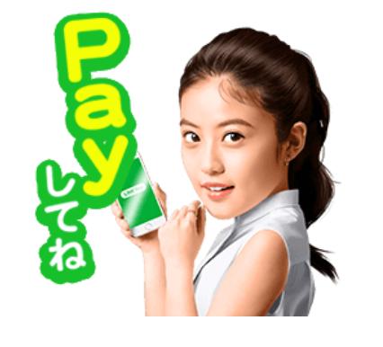 無料LINEスタンプ,LINE,今田美桜×LINE Pay スタンプ