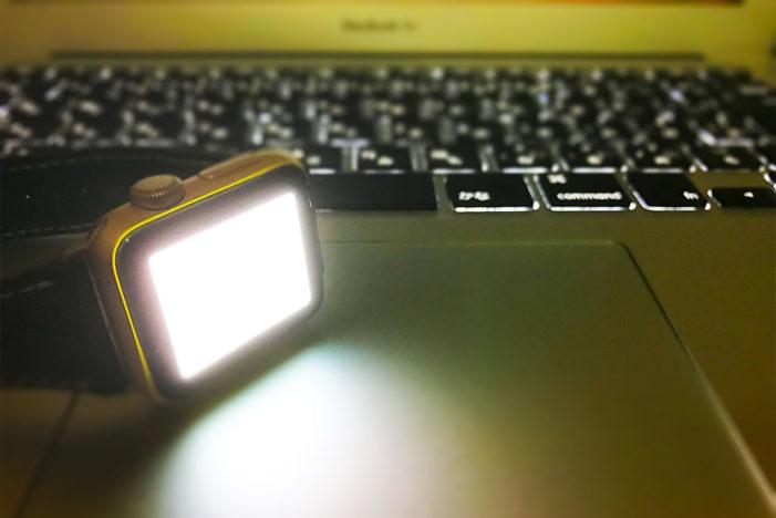 ライト,アップルウォッチ