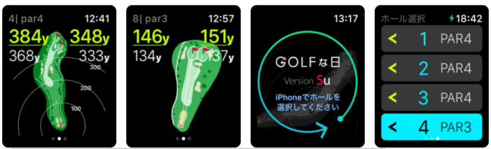 golfな日su,applewatch
