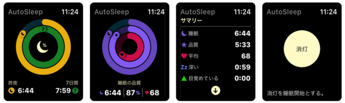 AppleWatch,autosleep