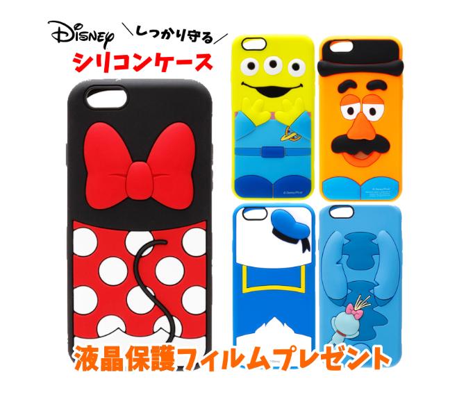 iPhone6,スマホケース,ディズニー シリコンケース