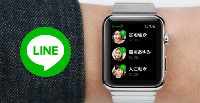 applewatch,line
