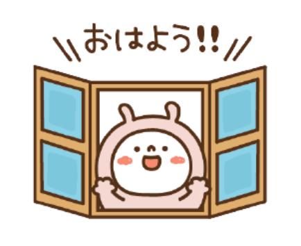 無料LINEスタンプ,LINE,【期間限定】だいふく×ダイワハウス★