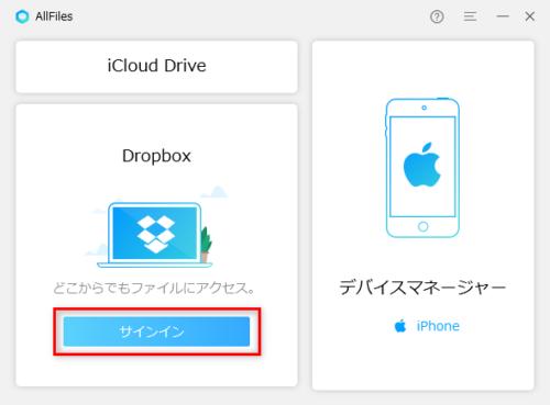 iphone-utility