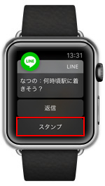 Apple Watch,LINE