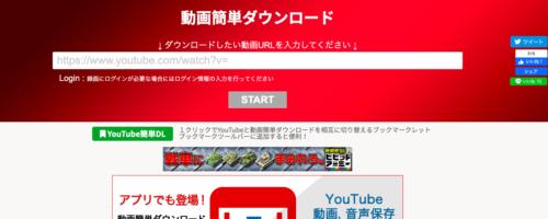 ダウンロード アプリ 簡単 動画