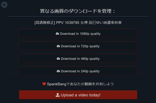 保存 Spankbang
