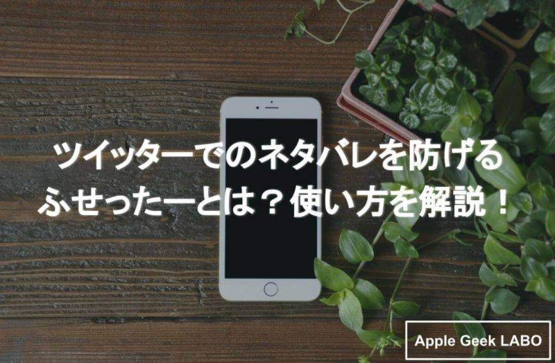Iphone 広告 うざい カラミ ざかり