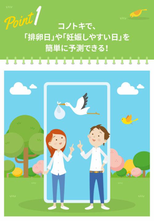 コトノキ写真2