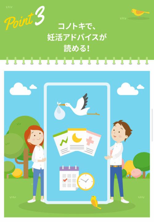 コトノキ写真4