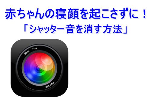 app-camera