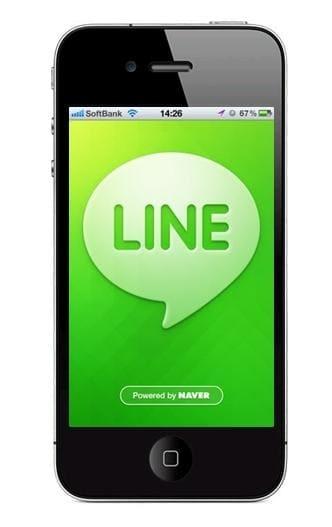 iPhoneLine